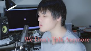 We Don't Talk Anymore (rock cov...