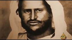 La leyenda del Rif (Mohamed Ben Abdelkrim El Khattabi) Documental
