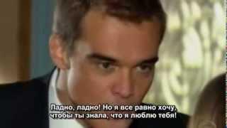 Два лица (рус. субтитры) - Я люблю тебя!