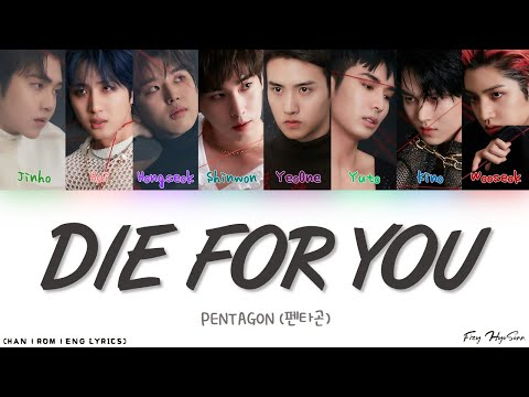 PENTAGON (펜타곤) - Die For You (Color Coded Han|Rom|Eng Lyrics/가사)