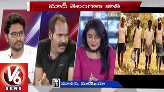 Telangana Formation day song team discussion| Kandikonda, Suresh Bobbili
