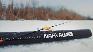 НОВИНКА Зимняя удочка NARVAL FROST Денис Трифонов Зимняя рыбалка