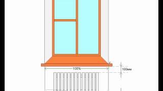 Установка радиаторов (батарей) отопления(Где и на каком расстоянии устанавливать радиаторы (батареи) отопления. Монтаж отопления, теплого пола,..., 2011-07-05T18:52:20.000Z)
