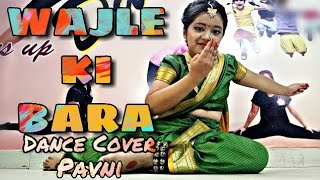 Wajle Ki Bara | Natarang HQ | Dance Choreography by D3 Company & Performed by Pavni Sharma.