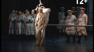 Пермский Театр-Театр. Мюзикл