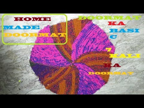 How To Make Doormat Rug Floor Mat And Paydan To Use Your