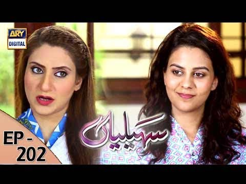 Saheliyaan - Ep 202 - 9th August 2017 - ARY Digital Drama