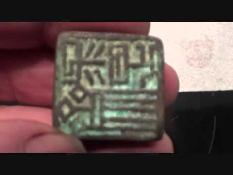 Ged Dodd - Some Chinese Bronze Company Seals