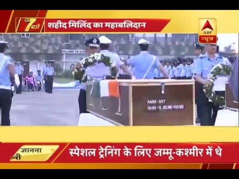 Army pays tribute to martyred Garud commandos