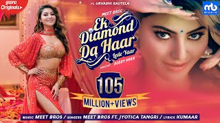 Ek Diamond Da Haar Lede Yaar Jyotica Tangri Meet Bros Free MP3 Song Download 320 Kbps