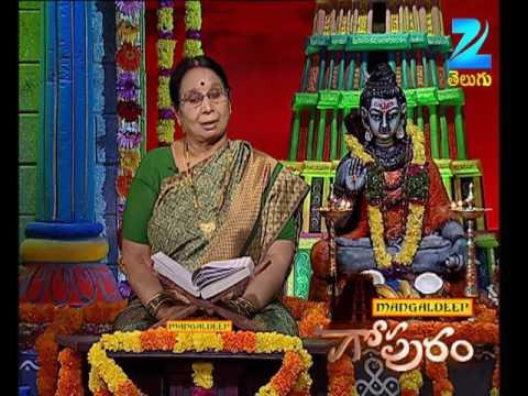 Gopuram - Episode 1644 - November 16, 2016 - Best Scene