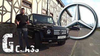 Самый узнаваемый Mercedes-Benz. История легендарного авто.Гелик