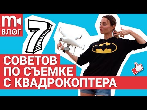 7 ВАЖНЕЙШИХ ПРАВИЛ
