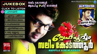 Saleem Kodathoor New Album 2015 | Snehapoorvam Saleem Kodathoor | Mappilapattu Jukebox