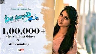 Download lagu Neetho Cheppalani Telugu Short Film 2017 || Directed By Sumanth Prabhas