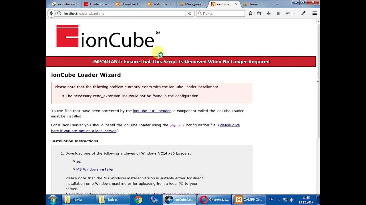 Установить на хостинг ioncube хостинг ник ру