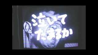 昭和41年、渥美清でスタートしたドラマ、泣いてたまるか。途中から青...