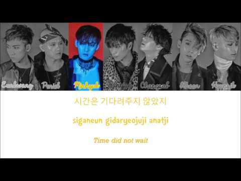 Yejiapsa (I Love You Forever 예지앞사) - BTOB (비투비) Color Coded Lyrics [HAN|ROM|ENG]