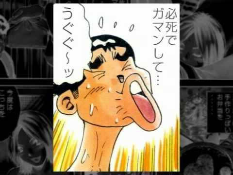 風俗情報 山崎大紀ドットイン「西船 手作り弁当編」
