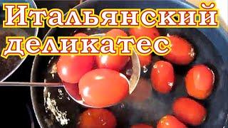 вяленые , сушеные помидоры , как приготовить в духовке дома