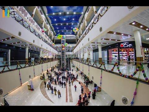 996a5ca85 Mall Basra Times SUQARE | مول بصرة تايمز سكوير - YouTube