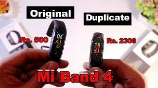 Fake Mi Band 4 Vs Original Mi Band 4 : 500 Mein Mi Band 4 wala saara features