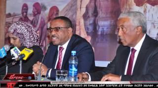 ETHIOPIAN REPORTER TV | Amharic News 07/17/2016