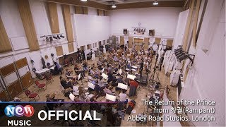 """The Return of the Prince"" from ""창궐 (Rampant)"" by Inyoung Park_Scoring Session at Abbey Road"