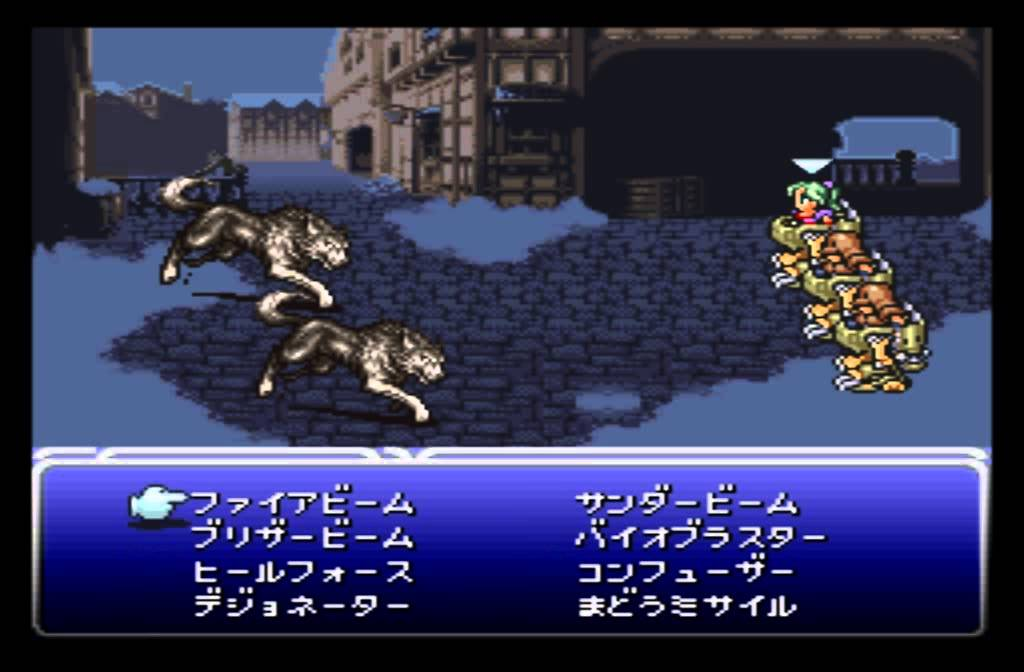 Retroarch 0996 Final Fantasy Vi Youtube