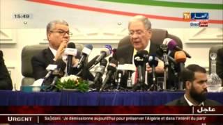 كلمة جمال ولد عباس بعد إعلانه أمينا عاما لحزب جبهة التحرير الوطني