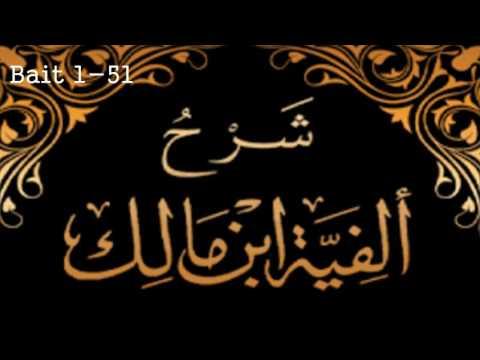 lagu Nadzom Al Fiyah Ibnu Malik full 1-505