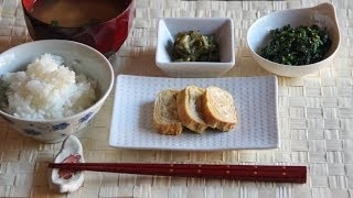 Breakfast Menu 1 - Japanese Cooking 101