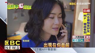 鍾瑶 林子閎合演偶像劇 雨中戲累慘男女主角