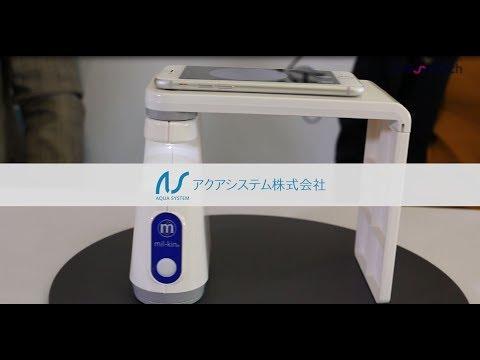 J-GoodTech登録企業紹介(アクアシステム株式会社)