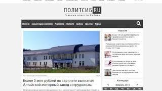 видео В Барнауле могут вырасти цены на проезд