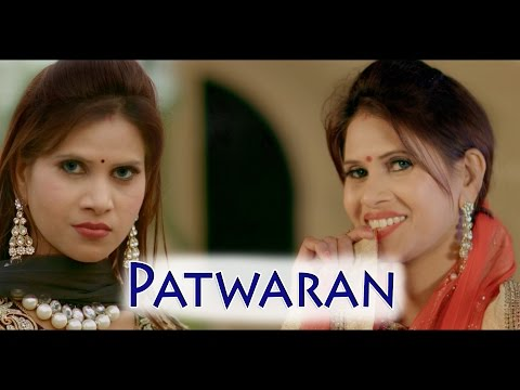 Patwaran || Shilpa Verma || Masoom Sharma || Pummy Bhai || New Song 2016 || Mor Music