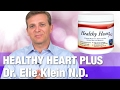 My Health Supplements Healthy Heart Plus with Dr. Elie Klein N.D.