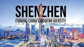 Shenzhen: The Migrant Experiment