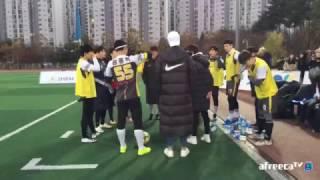 161128 제1회 고양 한스타 연예인 풋살대회 - FC MEN vs FC ONE 결승전 풀버전 (INFINITE Woohyun, 인피니트 우현)