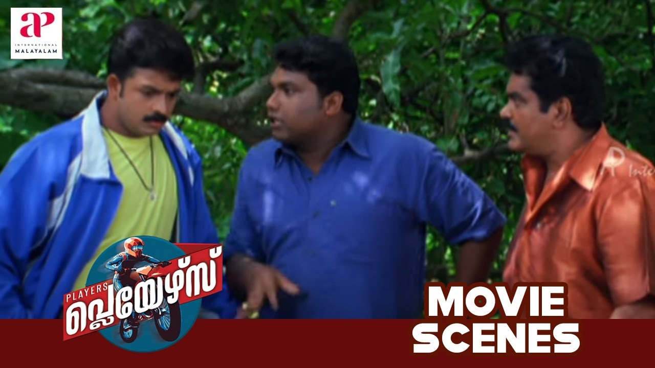 Players Malayalam Movie Scenes | Nishant and Friends Plan to Assault Jayasurya | API Malayalam