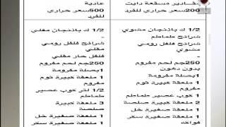 انتى احلى - مقادير مسقعة دايت .. مع الشيف/اسماء مسلم