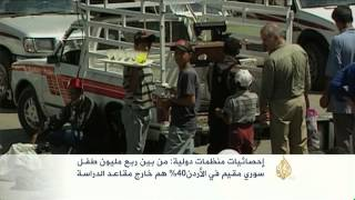 ربع مليون طفل سوري مقيم في الأردن