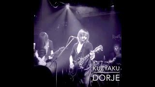 KUZYAKUはLAZY KNACK (浅倉 大介氏 プロデュース) / The FLARE (SUGIZO...