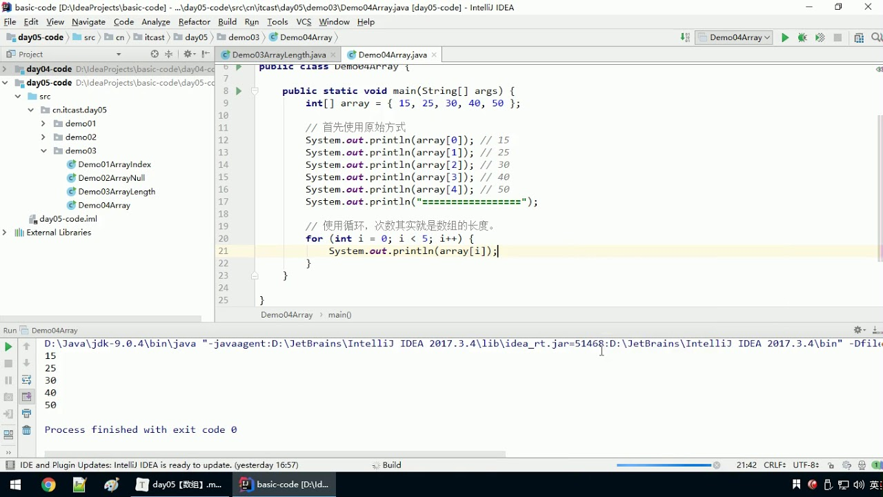 Java語法 091 數組的遍歷輸出 - YouTube