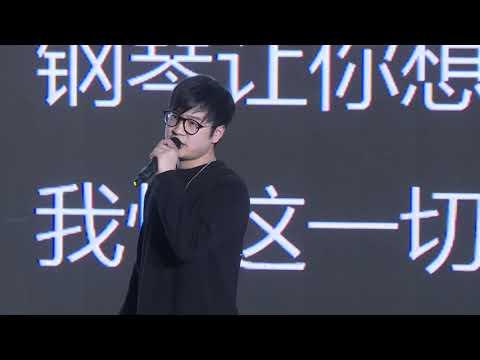 爱好——让我们与众不同 Hobbies make us unique | Jiayun Yu | TEDxXujiahui