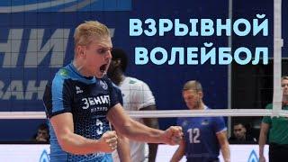 «Игра не была пресной, а была интересной!» «Зенит-Казань» - «НОВА»