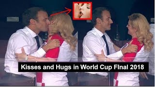 Croatian President Kolinda Grabar Kitarovic Kisses And Hugs in World Cup Final 2018