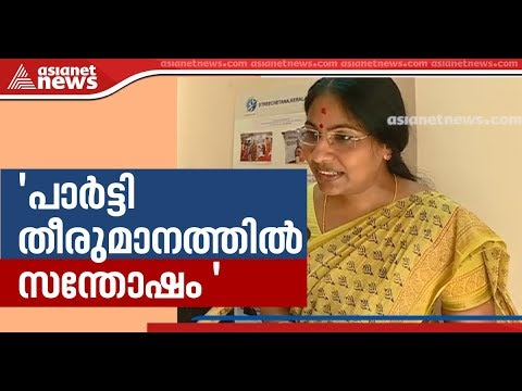 V Muraleedharan's wife's response on his Union minister position