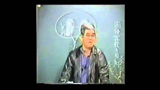 知花敏彦講演集 A71 肉体存在の目的 thumbnail