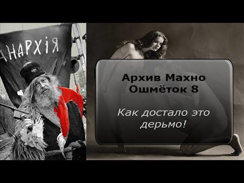 Все жёны Николая Фоменко / Шоубиз